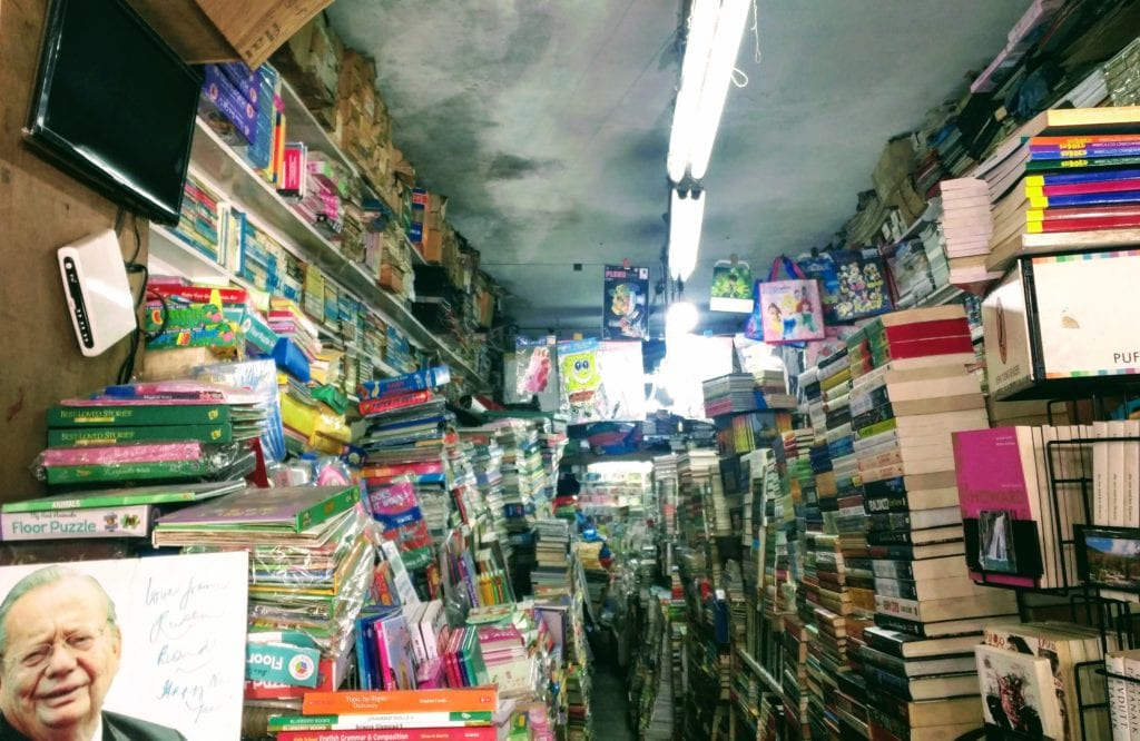 cambirdge book depot mussourie in a day