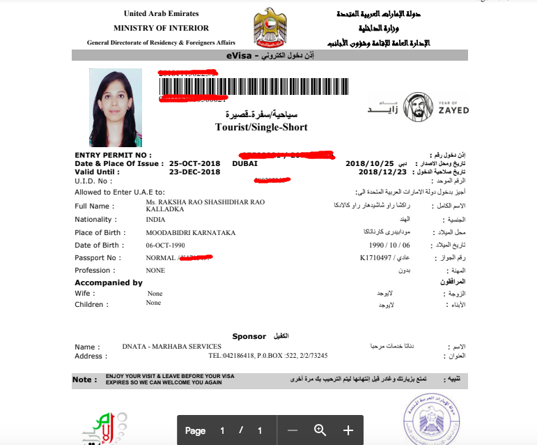 Simple and Easy UAE Tourist Visa Application for Indians • The ...