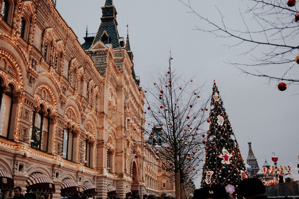 Red Area, Moscow Christmas Market